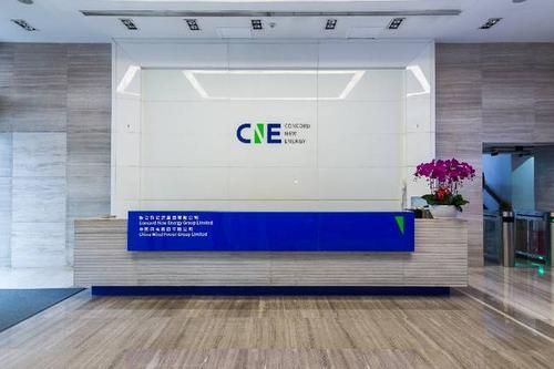 协合新能源2019-2020年度储能设备及系统合格供应商公开招标