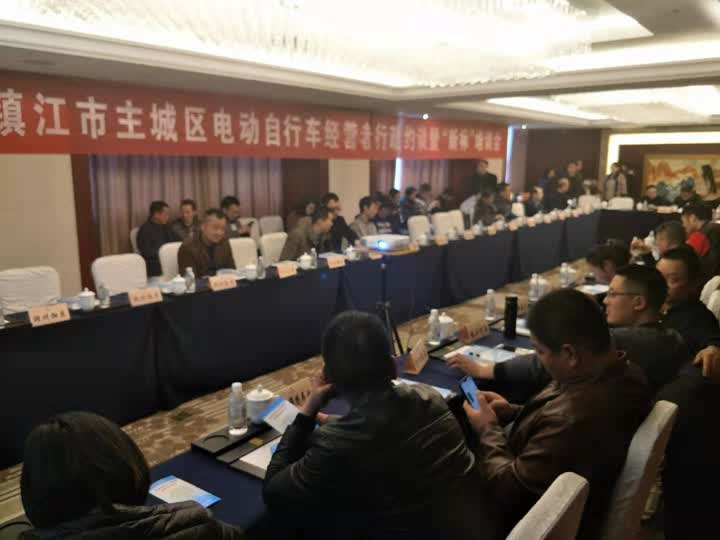 江苏镇江电动车抽检不合格率23.9% 市监部门约谈经营者