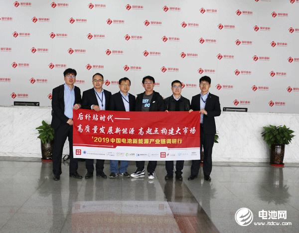 中国电池新能源产业链调研团一行参观调研国轩高科