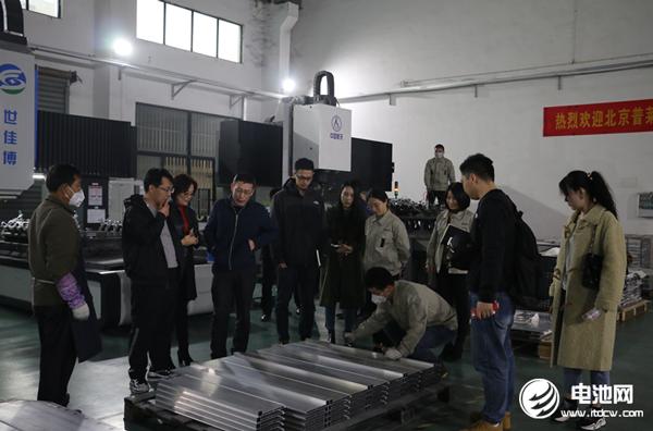 中国电池新能源产业链调研团一行参观调研宝优际