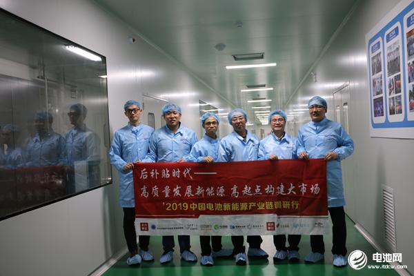中国电池新能源产业链调研团一行参观调研常州星源