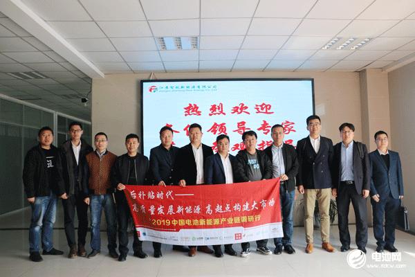 中国电池新能源产业链调研团一行参观调研智航新能源