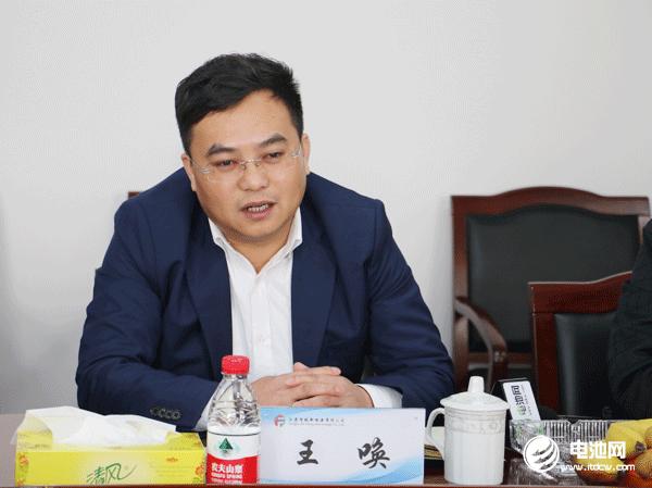 中国电池新能源产业链调研团一行与智航新能源相关领导交流、座谈