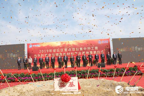 当升科技金坛打造锂电正极材料智能工厂 发布8款高镍三元材料新品