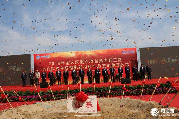 中国电池新能源产业链调研团一行参观调研当升科技