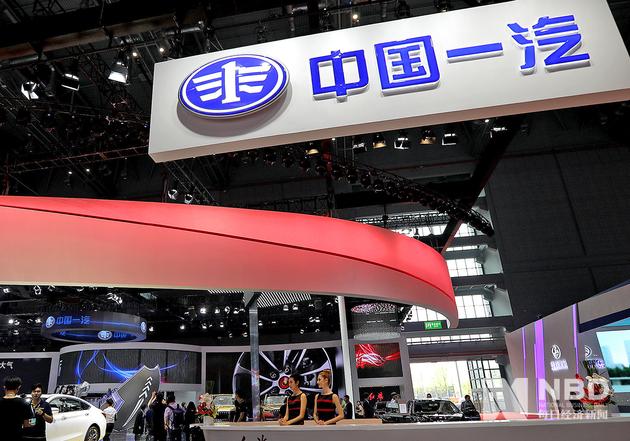 最后一搏?一汽夏利拟与国内新能源车企业合作