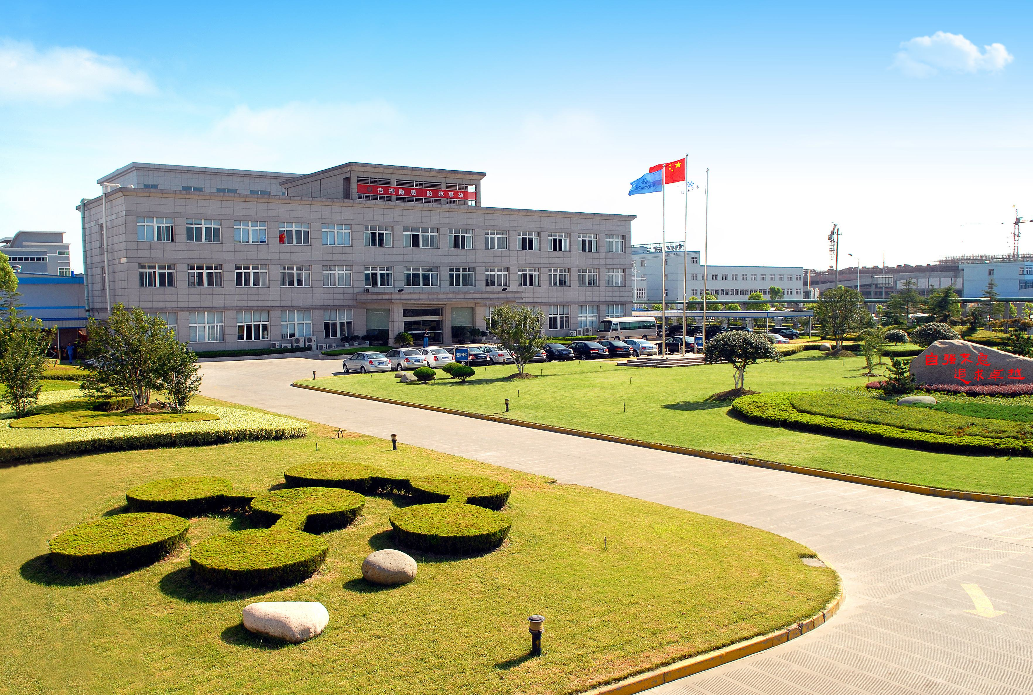 华友钴业拟发行股份收购巴莫科技和华友衢州股权