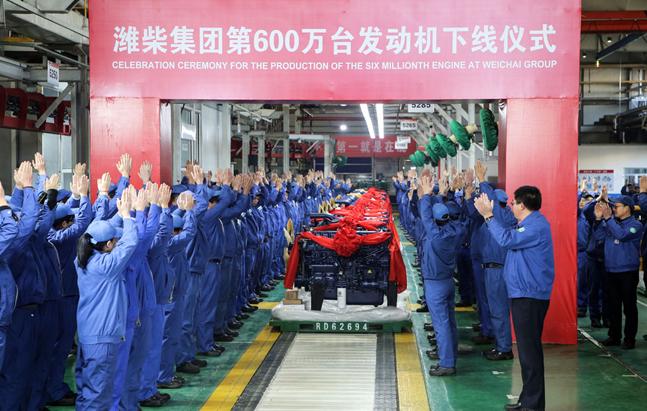 潍柴动力推动新能源业务加速落地 主要发展燃料电池