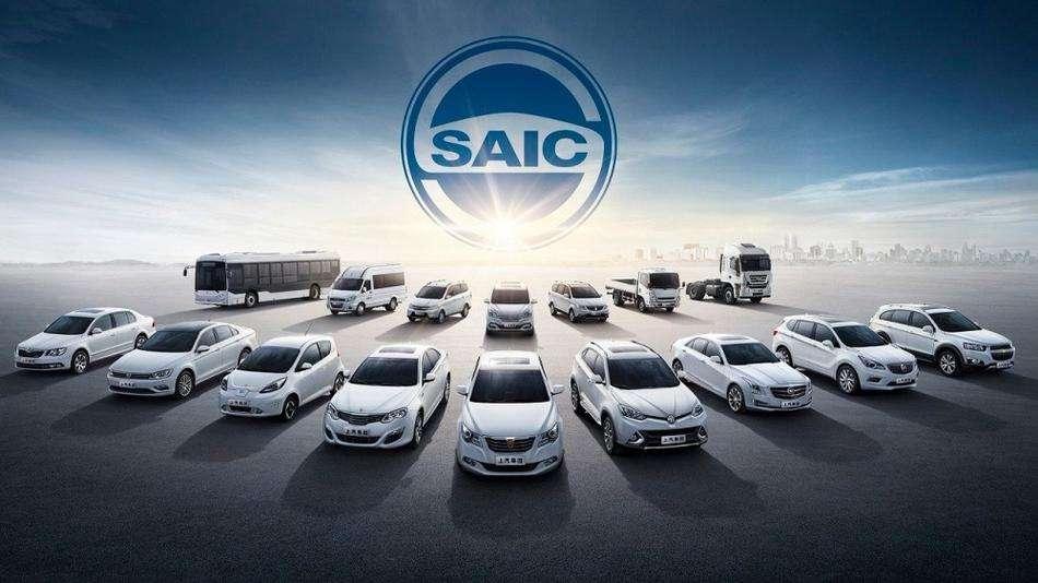 上汽集团2018年销售新能源汽车14.2万辆 同比增长120%