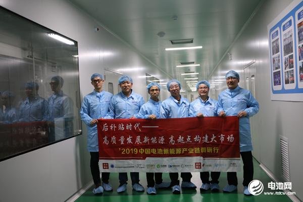 中国电池新能源产业链调研团一行参观调研星源材质常州基地