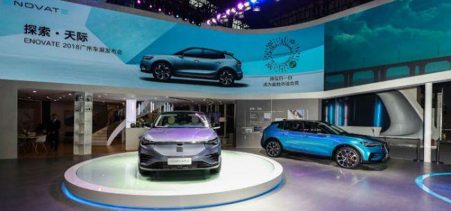 天际汽车完成超过20亿A轮融资 ME7加入新能源汽车市场混战