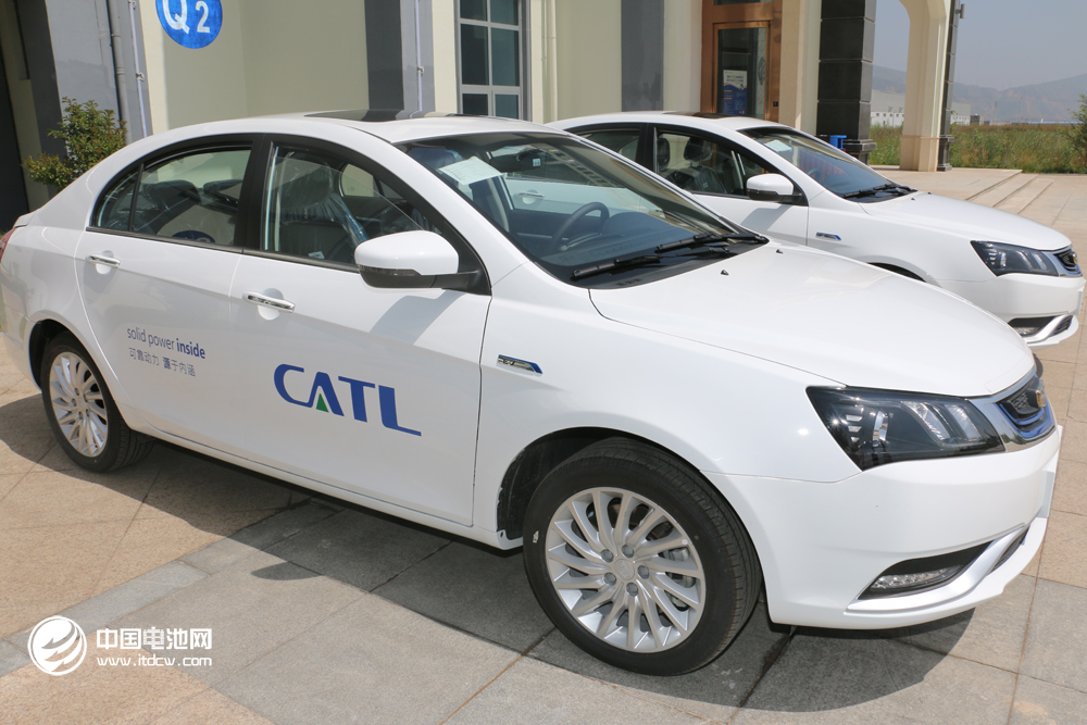 CATL动力电池