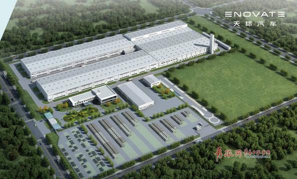 天际汽车新能源车青岛基地项目效果图