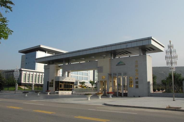 金川集团年产10万吨锂电三元前驱体项目一期投料试车