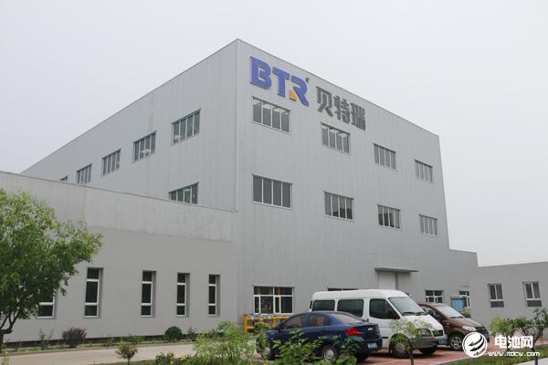 贝特瑞2018年净利5.4亿 拟投1亿在江苏金坛设负极材料子公司