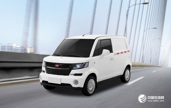 纯电动轻型货车