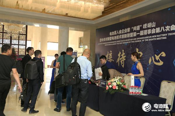 """电池百人会企业家""""问道""""嵖岈山今日报到 探寻电池差异化价值市场"""