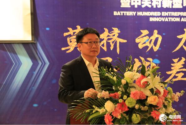 锂电新能源产业从小到大 河南遂平着重培育新能源新材料