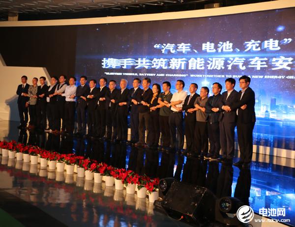 专家和企业家代表启动安全生态合作