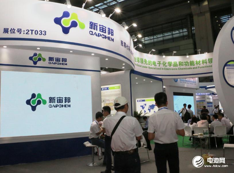 新宙邦电解液添加剂有效改善电池循环和高低温等性能