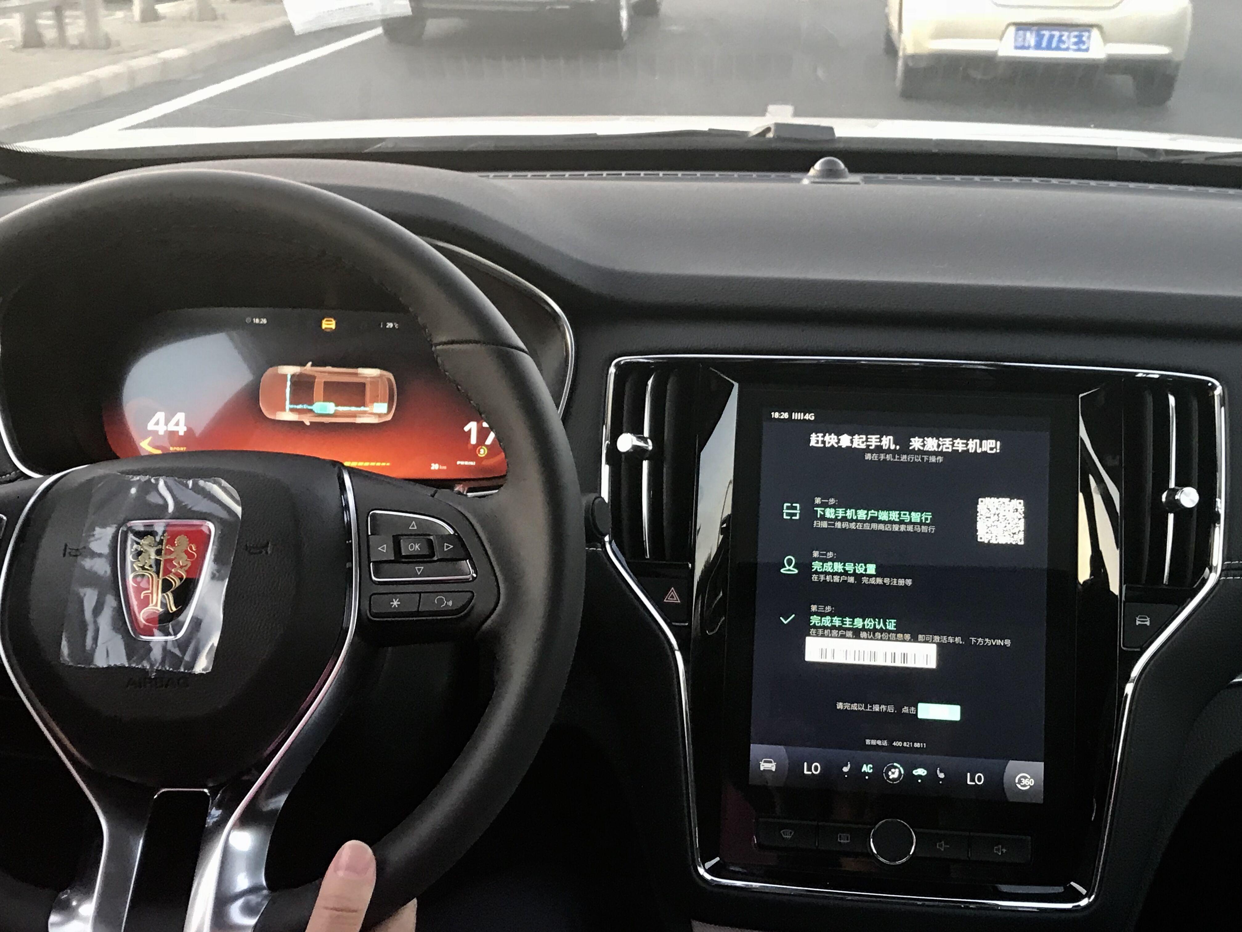 荣威ERX5纯电动车