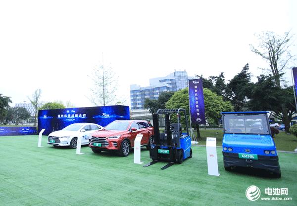 丰田宣布与比亚迪合作 加快电动化转型