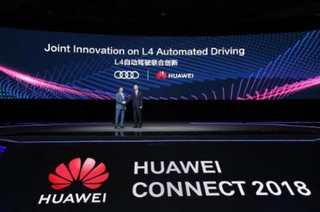 华为正与全球车企合作 最早2021年推出自动驾驶汽车