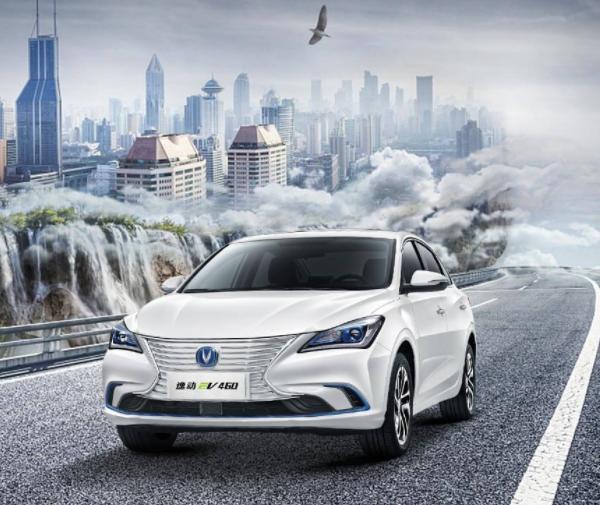 长安新能源终止挂牌增资 1-5月新能源车累计销售1.77万辆