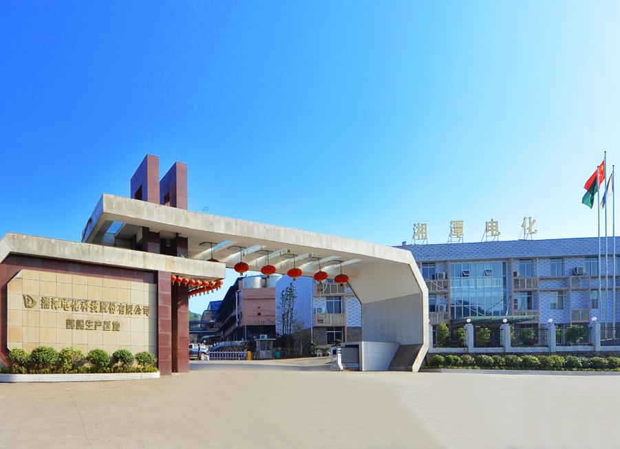 电池材料产销增加 湘潭电化上半年净利预增65%-81%