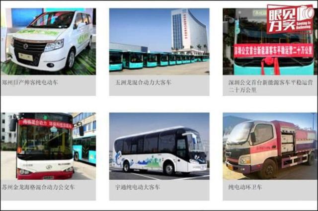 国能电池北京工厂停产 拖欠薪资面临密集法律诉讼