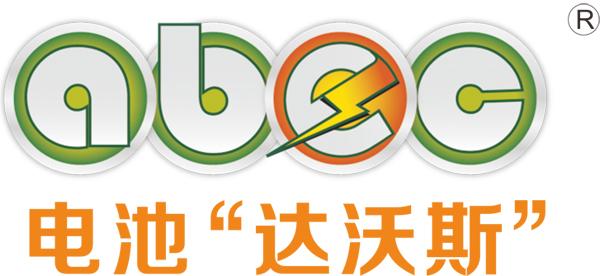 """电池""""达沃斯"""",ABEC"""
