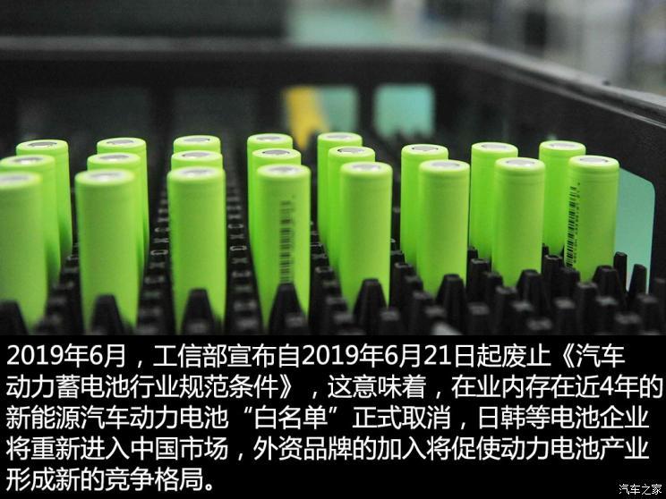 淘汰赛升级  动力电池行业上半年市场解析