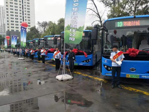 再投217台纯电动公交车!比亚迪助力西宁全面创建公交都市