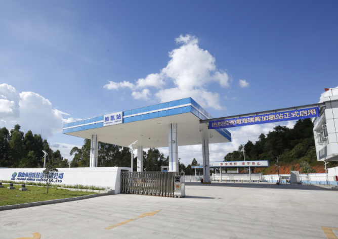 """氢能与燃料电池产业:千车易得 一""""站""""难寻"""