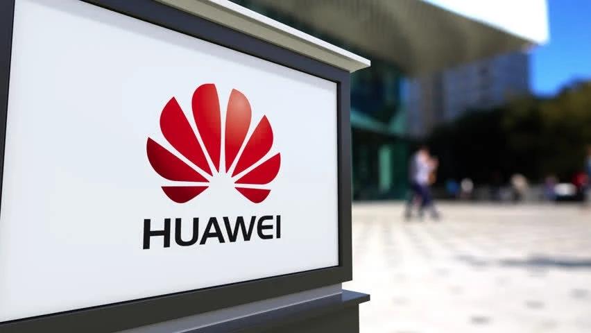 华为手机今年出货量或2.5亿台