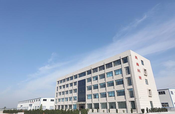 """ABEC 2019│昊鑫科技确认出席第7届电池""""达沃斯"""""""