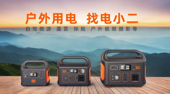 广东电小二科技有限公司