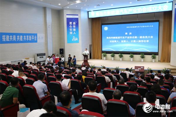 青岛市新能源汽车产业协会成立大会现场