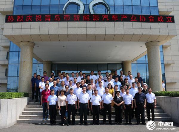 青岛市新能源汽车产业协会成立大会与会嘉宾合影留念