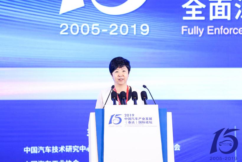 财政部宋秋玲:新老问题相互交织 新能源车尚且面临很多风险和挑战