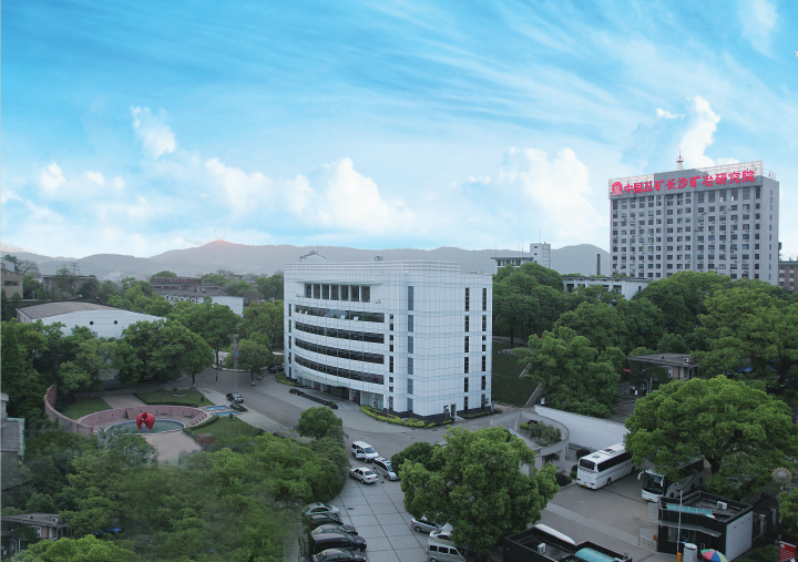 """ABEC 2019│金炉科技确认出席第7届电池""""达沃斯"""""""