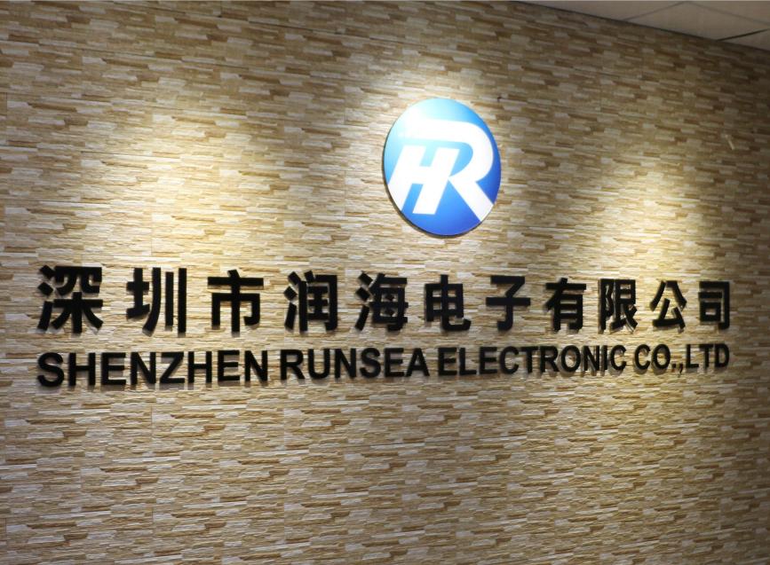 深圳市润海电子有限公司 图片来源:企业供图
