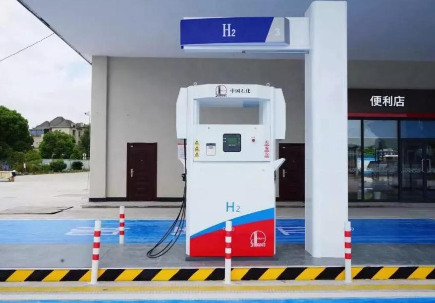 ▲加氢机 图片来源:中国石化浙江石油