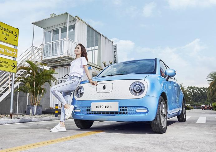 长城汽车旗下首个新能源品牌欧拉1-8月累计销售新车30309辆
