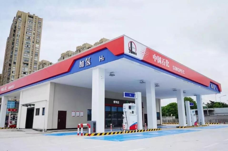 中石化在嘉兴建成浙江省第一座加氢站 日加氢能力500千克