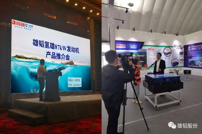 雄韬正式发布87kW燃料电池发动机系统