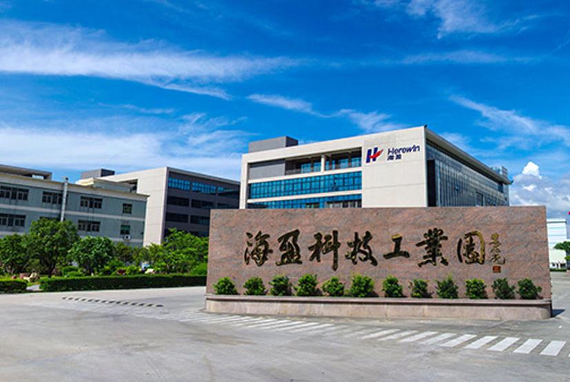 海盈控股4GWH锂电池项目落户江苏大丰 总投资40亿元