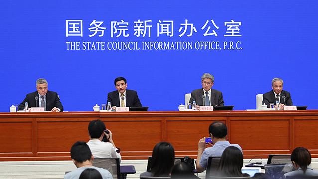 国务院新闻办公室在北京举行新闻发布会