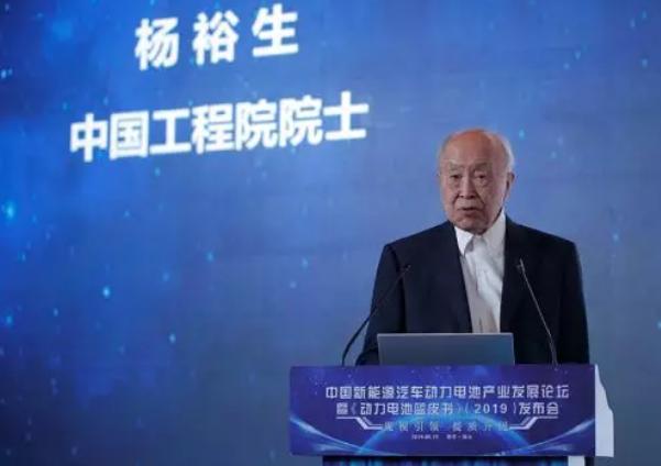 2019版《动力电池蓝皮书》在南京发布