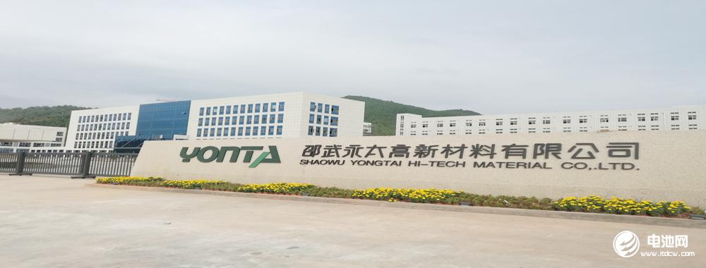 永太科技:新型锂盐双氟磺酰亚胺锂500吨产能将投产